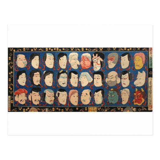 三十のお面, 国芳 30 Masks, Kuniyoshi, Ukiyo-e Postcard