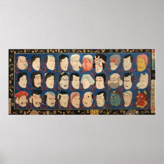 三十のお面, máscaras del 国芳 30, Kuniyoshi, Ukiyo-e Posters