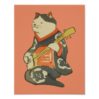 三味線を弾く猫, 国芳 Cat Playing Guitar, Kuniyoshi, Ukiyoe Poster