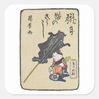 三味線を弾く猫, 国芳 CatPlayingGuitar, Kuniyoshi, Ukiyoe Square Sticker