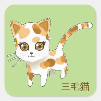 三毛猫 SQUARE STICKER