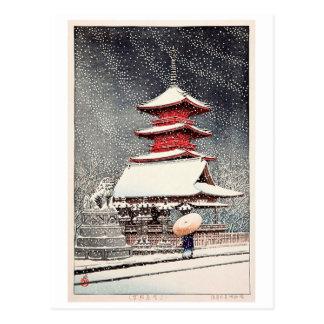 上野東照宮, Ueno Tōshō-gū, Hasui Kawase, Woodcut Postcard