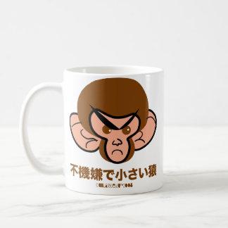 不機嫌で小さい猿 TAZA BÁSICA BLANCA