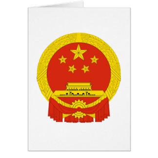 中华人民共和国 del NC de China Felicitaciones