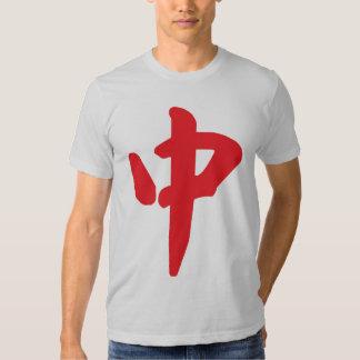 中 Red Middle T Shirt