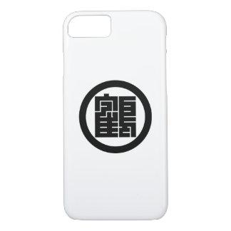 丸に鶴の角字 iPhone 8/7 CASE