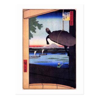亀と富士山, 広重 Turtle and Mount Fuji, Hiroshige, Ukiyoe Postcard