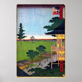 五百羅漢さゞゐ堂 (Sazaidō Hall) Poster