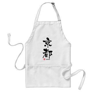 京都, Kyoto Japanese Kanji Adult Apron