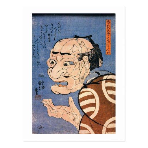 人でできた顔, 国芳 Face Made of Peoples, Kuniyoshi, Ukiyoe Postcard
