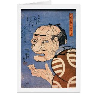 人でできた顔 cara hecha de gente Kuniyoshi Ukiyoe del Felicitacion