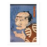 人でできた顔, cara hecha de gente, Kuniyoshi, Ukiyoe del Postal