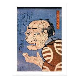 人でできた顔 cara hecha de gente Kuniyoshi Ukiyoe del Tarjeta Postal