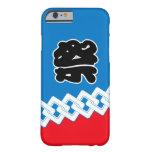 伝統衣装 祭 法被 Japan traditional Funda De iPhone 6 Barely There