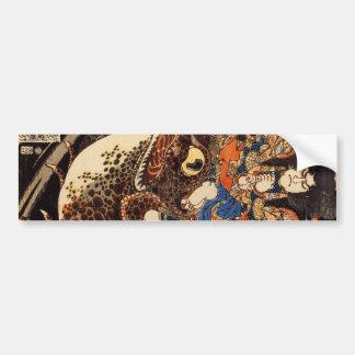 侍と化け蛙, 国芳 Samurai and Giant Frog, Kuniyoshi, Ukiyo Bumper Sticker