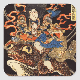侍と化け蛙, samurai y rana gigante, Kuniyoshi, Ukiyo Pegatina Cuadrada