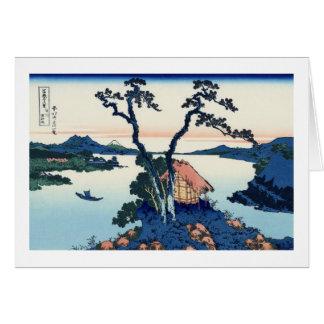 信州諏訪湖, 北斎 View Mt.Fuji from Lake Suwa, Hokusai Greeting Card