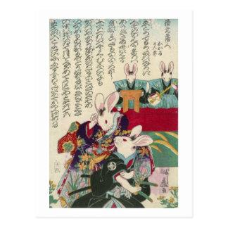 兎の歌舞伎役者, 芳藤 Actors of Rabbit, Yoshifuji, Ukiyo-e Postcard