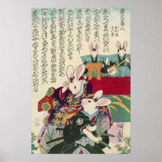 兎の歌舞伎役者, 芳藤 Actors of Rabbit, Yoshifuji, Ukiyo-e Poster