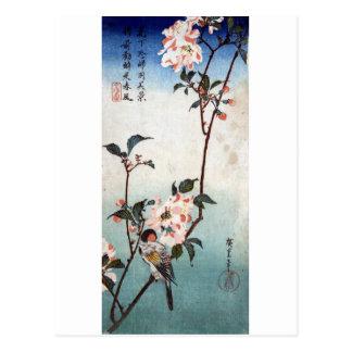 八重桜に鳥, flor de cerezo y pájaro, Hiroshige, Ukiyoe  Tarjetas Postales