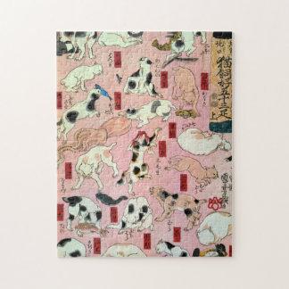 其のまま地口猫飼好五十三疋(上), 国芳 Cats(1), Kuniyoshi, Ukiyo-e Jigsaw Puzzle