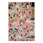其のまま地口猫飼好五十三疋(上), 国芳 Cats(1), Kuniyoshi, Ukiyo-e Poster