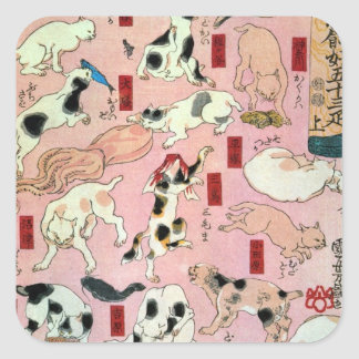 其のまま地口猫飼好五十三疋(上), 国芳 Cats(1), Kuniyoshi, Ukiyo-e Square Sticker