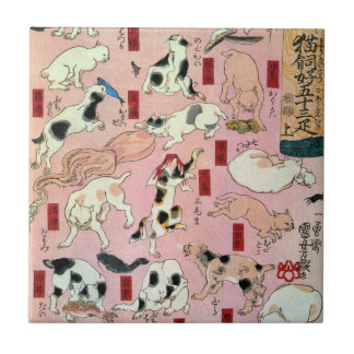 其のまま地口猫飼好五十三疋(上), 国芳 Cats(1), Kuniyoshi, Ukiyo-e Tile