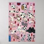 其のまま地口猫飼好五十三疋(下), 国芳 Cats(3), Kuniyoshi, Ukiyo-e Poster