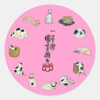 其のまま地口猫飼好五十三疋, 国芳 Cats, Kuniyoshi, Ukiyo-e Classic Round Sticker