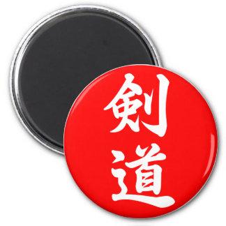 剑道 del kendo imán redondo 5 cm