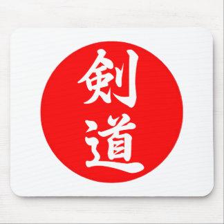 剑道 del kendo tapete de raton