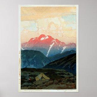 剣山の旭 Mount Tsurugi, Hiroshi Yoshida, Woodcut Poster