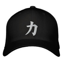 力 Chikara Power Strengh Embroidered Baseball Hat