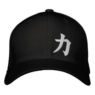 力 Chikara Power Strengh (Positioning - Right) Embroidered Baseball Hat