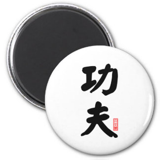 功夫 de Kung Fu Imán Redondo 5 Cm