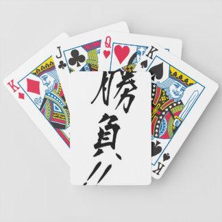 """勝負 """"Shoubu"""" is a Match or Game. sometimes Bicycle Playing Cards"""