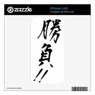 """勝負 """"Shoubu"""" is a Match or Game. sometimes Decals For iPhone 4S"""