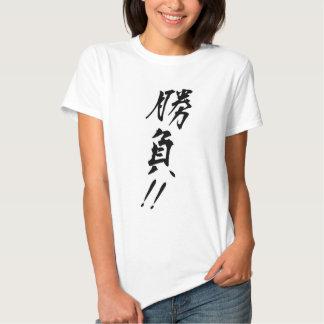 """勝負 """"Shoubu"""" is a Match or Game. sometimes T-Shirt"""