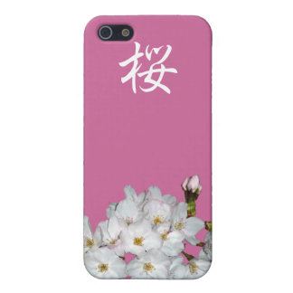 募金用, flores de cerezo, 桜 iPhone 5 funda
