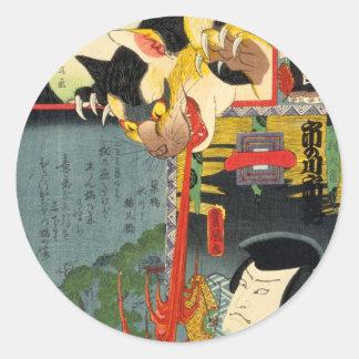 化け猫, 豊国 Monster Cat, Toyokuni, Ukiyo-e Classic Round Sticker