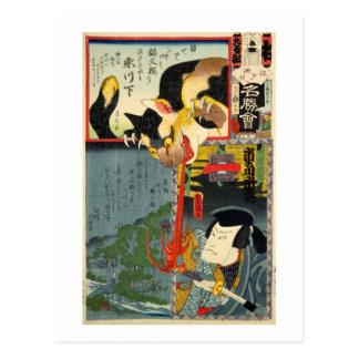 化け猫, 豊国 Monster Cat, Toyokuni, Ukiyo-e Postcard