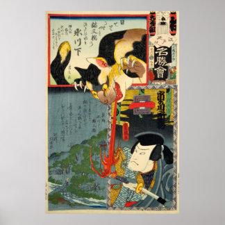 化け猫, 豊国 Monster Cat, Toyokuni, Ukiyo-e Poster