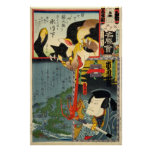 化け猫, 豊国 Monster Cat, Toyokuni, Ukiyo-e Posters