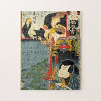 化け猫, 豊国 Monster Cat, Toyokuni, Ukiyo-e Puzzle