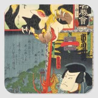 化け猫, 豊国 Monster Cat, Toyokuni, Ukiyo-e Square Sticker