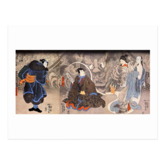 化け猫, aparición del gato monstruoso, Kuniyoshi del Postal
