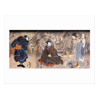化け猫, aparición del gato monstruoso, Kuniyoshi del Tarjetas Postales