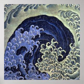 北斎の波, 北斎 Hokusai Wave, Hokusai Poster