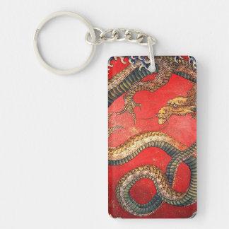 北斎の龍, 北斎 Hokusai Dragon, Hokusai, Japan Art Double-Sided Rectangular Acrylic Keychain